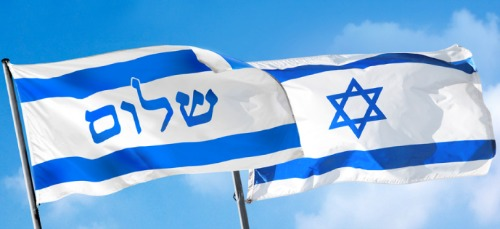 Peace Now flags. Israel