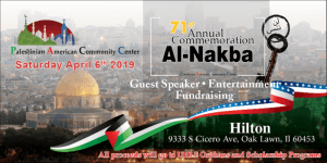 Palestinian American Community Center: 71 Years of the Nakba @ The Hilton Hotel