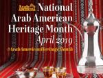 Arab America logo for Arab American Heritage Month in April