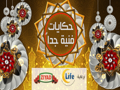 US Arab Radio wishes everyone a Happy Ramadan
