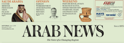 Front page banner Ray Hanania column June 1, 2019 in the Arab News Newspaper on how Begin tried to use money to buy off Palestinian statehood