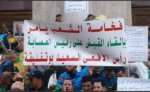 Algeria: The People Are Missing