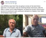 Vanunu Mordechai's 34th Year Captivity Continues at Facebook