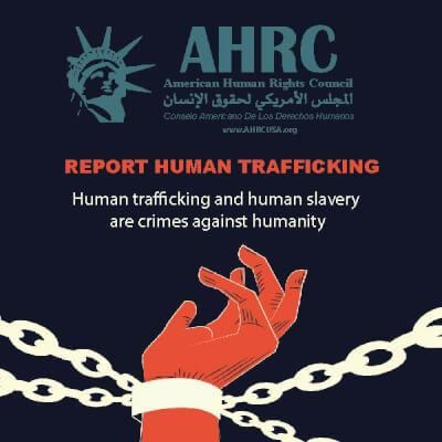 AHRC logo Oct. 10, 2019 dinner
