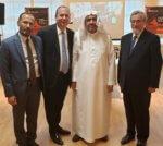 New York Rabbi and Muslim World League leader share Global Interreligious Award