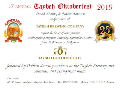 Taybeh Beer Brewery 25th Anniversary Celebration
