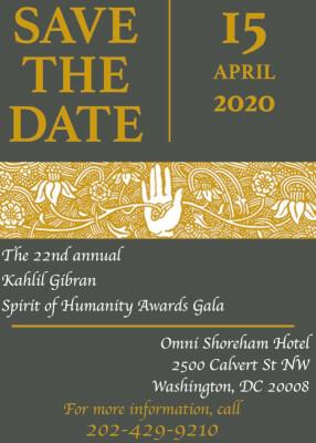 Arab American Institute 22nd Annual Kahlil Gibran Spirit of Humanities Gala April 15, 2020
