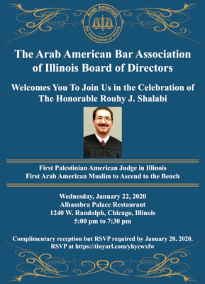 Arab Bar to celebrate Shalabi's appointment to Bench