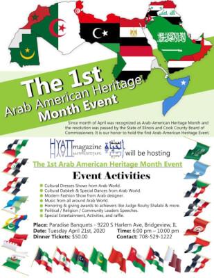 Arab Heritage Month 2020, hosted by Hyatt Magazine