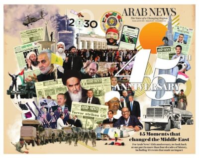 Arab News newspaper celebrates 45th year anniversary