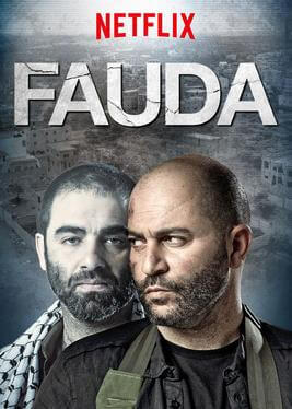"Netflix's series ""Fauna"" the lopsided pro-Israel spin on their oppression of the Palestinians. Photo courtesy of Wikipedia"