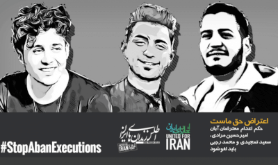 Activists urge Iran to suspend death sentences on November protestors