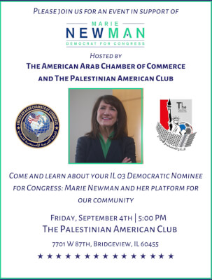 Marie Newman rally hosted by the American Arab Chamber of Commerce and the American Palestinian Club
