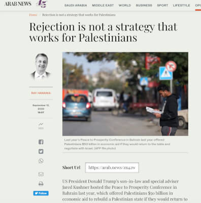 Hanania column: Rejection is not a strategy that works for Palestinians