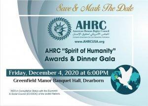 AHRC American Human Rights Council Spirit of Humanities Gala Banquet Dec. 4, 2020
