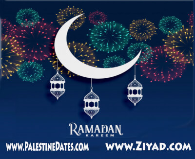 CAIR wishes Ramadan Kareem to all Muslims