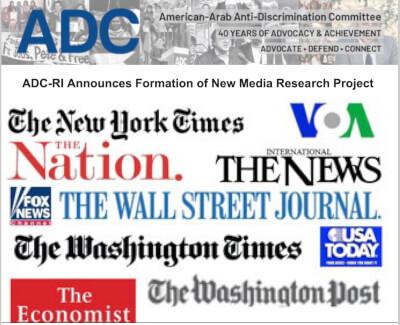 ADC creates new unit to monitor anti-Arab and Islamophobia in the news media