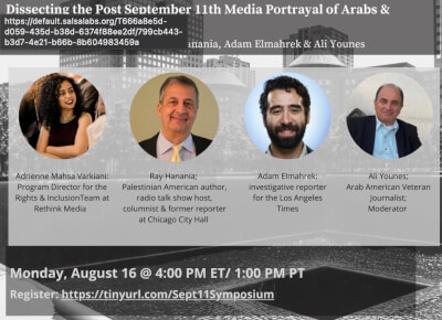 ADC Panel on Sept. 11 impact on Arabs and Muslims Aug. 16, 2021