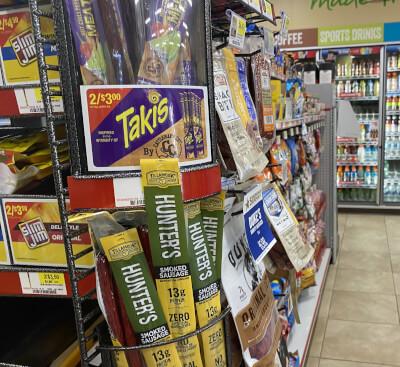 Gas station image store shelves. Photo courtesy of Ray Hanania