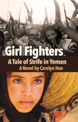 Girl Fighters, new book on Yemen Book Cune Press