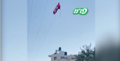 Israel's hypocritical demonization of its critics