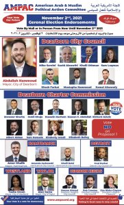 Dearborn election endorsements from The American Arab & Muslim Political Action Committee AMPAC Oct. 2021 for the Nov. 2, 2021 elections.